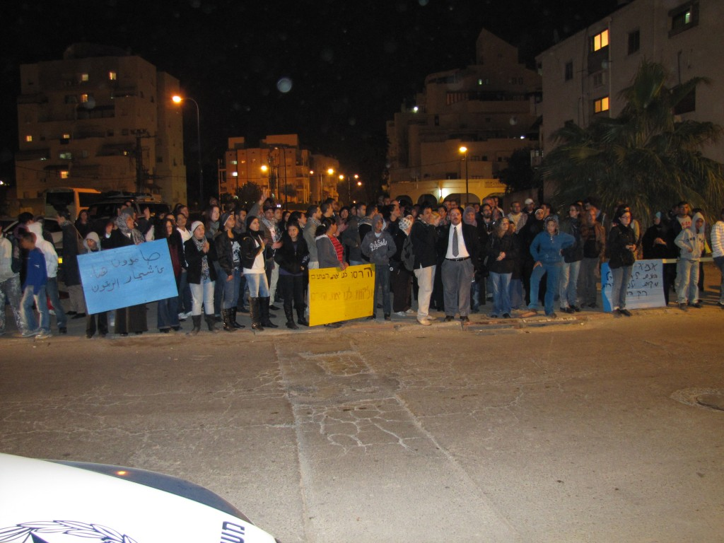 Demonstrators marched to the Lod police station demanding the release of Farida and Ali Sha'aban